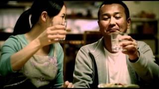 神楽酒造「ひむかのくろうま」2012年TVCM