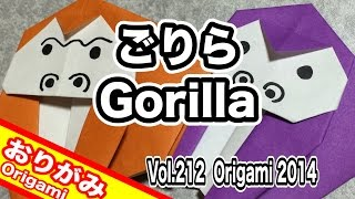 [登録][1000人] http://cutecutebox.com/sub Origami ===Gorilla=== How...