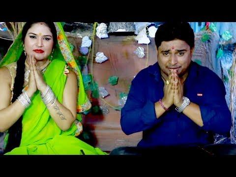 Abhisekh Dubey (2018) सुपरहिट काँवर भजन - Baba Vishwanath Ke Mahima - Superhit kanwar Bhajan 2018