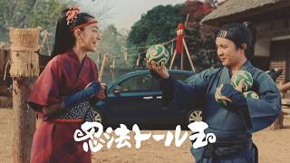 DAIHATSU japan 『THOR』TV Commercial 2018- CAST:濱田 岳、浅見 姫...