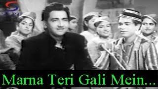 Marna Teri Gali Mein Jeena Teri Gali Mein (Male) - Mohammed Rafi - SHABAB - Nutan, Bharat Bhushan