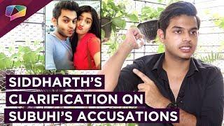 Siddharth Sagar Gives It Back To Subuhi Joshi Shares Her Blackmail Texts