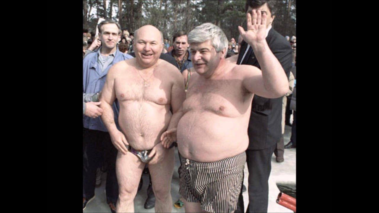 Толстый дедушка гей
