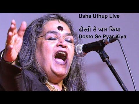 Dosto Se Pyar Kiya || Usha Uthup's Best Live Concert