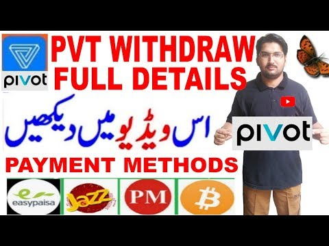 HOW TO WITHDRAW PVT PIVOT TOKEN URDU HINDI 2019