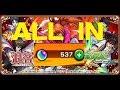 500石ALLIN 劍心【 怪物彈珠 Monster Strike /モンスト】