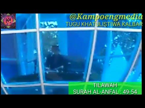 M. Hafizh Fadhl Zamzami (DKI Jakarta) Juara 1 Tahfidz 1 Juz + Tilawah STQ Nasional Kalbar 2019