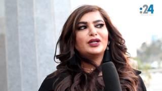 فيديو24| الفنانة البحرينية أميرة محمد تكشف عن مفاجأتها في رمضان القادم
