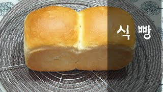 홈베이킹의 시작 보들보들 우유식빵 만들기 - 제빵기로 …
