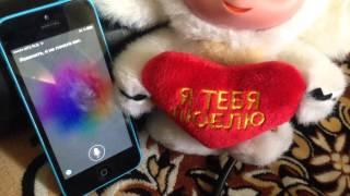 видео Как Найти Человека По Номеру Телефона | Вычисление Местонахождения