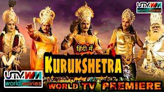 Kurukshetra Full Movie,Kurukshetra Hindi Dubbed Movie,Kurukshetra Hindi Dubbed Full Movie Confirmd