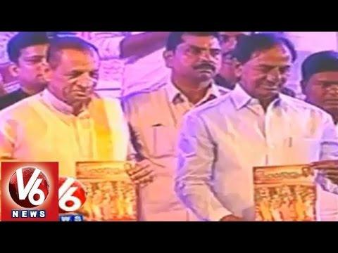 CM KCR and Governor Narasimhan Innovated Telangana cultural books