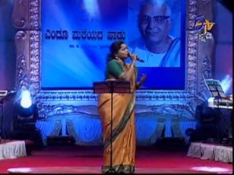 Deepavu Ninnade Gaaliyu Ninnade Mp3 Songs Free Download