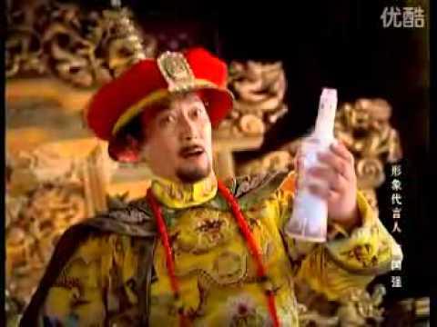 Tang Guo Qiang - ATD1