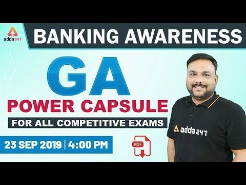 Banking Awareness | GA Power Capsule For All Competitive Exams ( 23 September 2019 )
