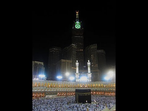 abraj al bait makkah royal clock tower hotel youtube. Black Bedroom Furniture Sets. Home Design Ideas