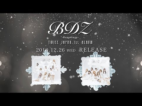 TWICE「BDZ -Repackage-」Information