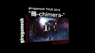 girugamesh - TOUR 2016