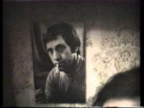 Ездовой  1990