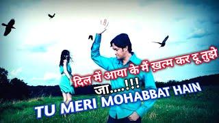 Dil Me Aaya Ke Khatm Kar Du Tujhe, Tu Meri Mohabbat Hain | New Song | Latest Qawwali