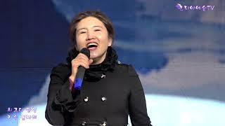 김다해 최고다 당신  코리아예술TV 코리아예술기획부평원적산 특설무대