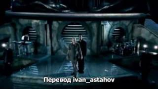 Linkin Park - In The End - RUS sub