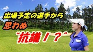【ゴルフ アン・シネ】】豊胸の整形美人!?韓国のスター「アン・シネ」と廻りたくないプレイヤー続出?? アンシネ整形外科前 検索動画 1