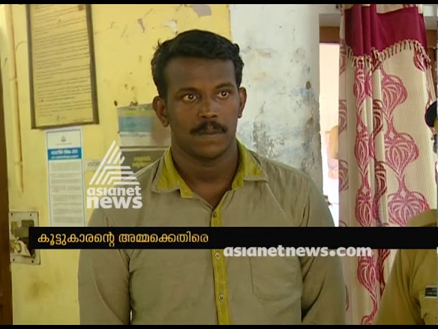 Man arrested for sexually assaulting friend's mother in Alappuzha | FIR 09 Nov 2017