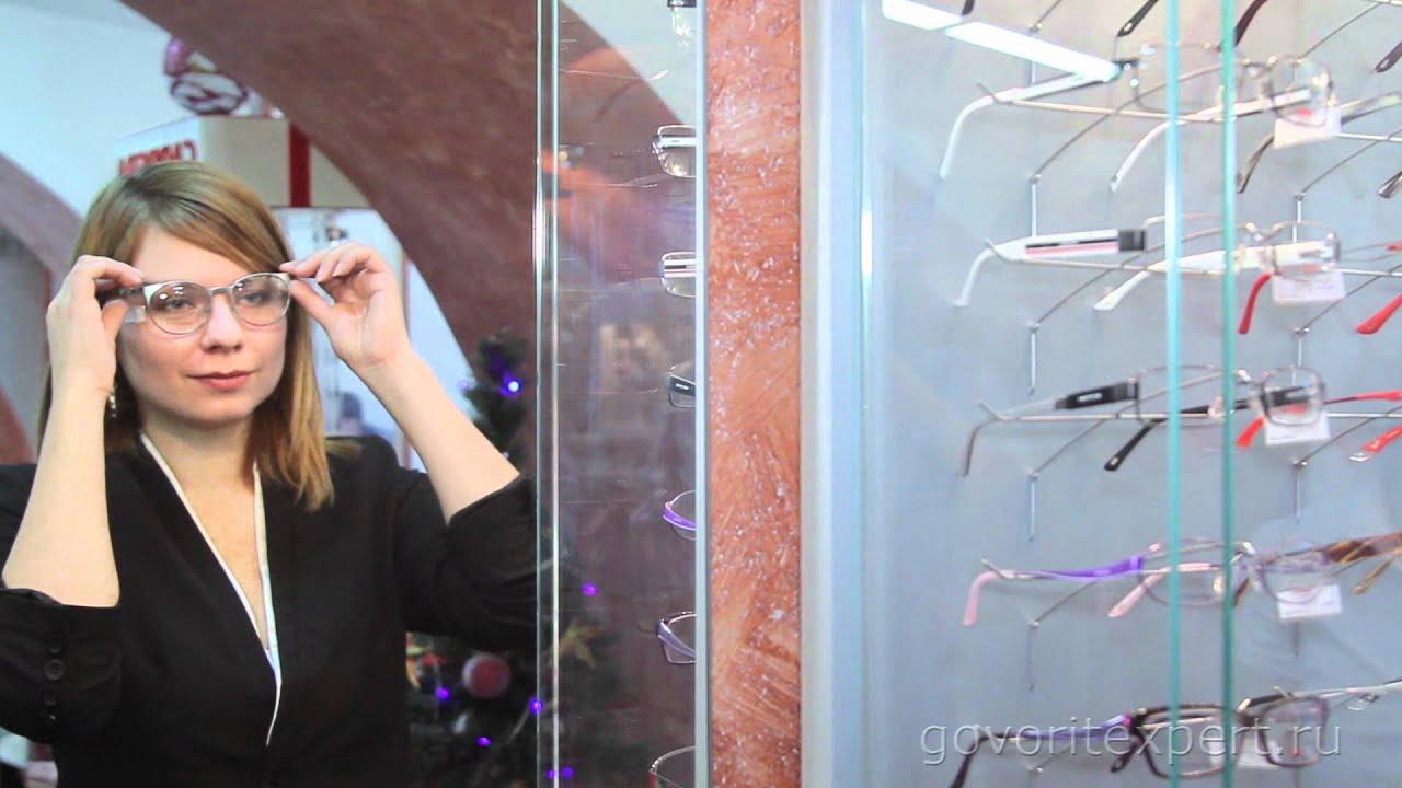 Подарочную карту «очкарик» вы также можете купить онлайн, ее будет рад получить каждый пользователь оптической продукции. Прежде чем приобрести контактные или очковые линзы в интернет-магазине, обязательно проверьте свое зрение: врач-офтальмолог или медицинский оптик-оптометрист.