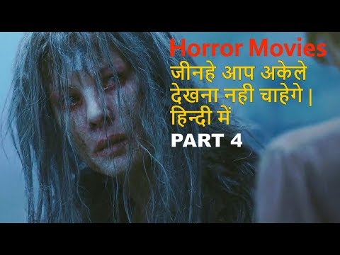 Top10 Best Horror Movies In Hindi Part 4