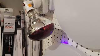 Обзор инфракрасной лампы 125 Вт