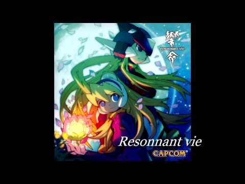 Rockman Zero Collection Soundtrack - resonnant vie 04  Ice Brain in Resonance
