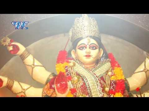 ऐ माई काहे तू  भुलईलू - Pathar Ke Mandirwa - Ghulami - Dinesh Lal - Bhojpuri Bhakti Songs 2016 new