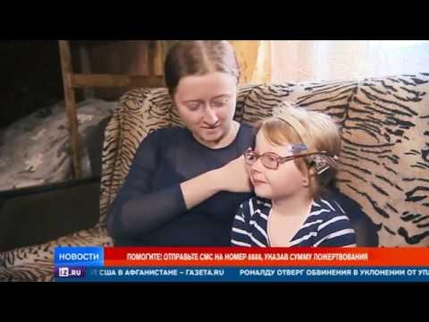 Видео секс 11 летней маленькой маши