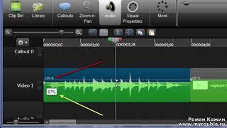 Урок 10 - Работа со звуком