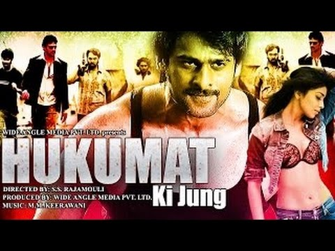 Hukumat Ki Jung South Indian Super Dubbed Action Film Latest Hd