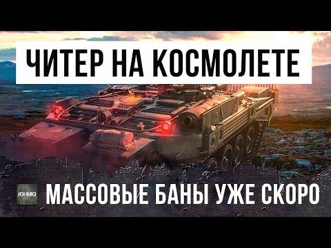ЗАПРЕЩЕННЫЙ НАГИБ, ЭТОТ