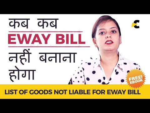List of Goods not liable for E-way Bill (WAY BILL) - List for download - by CA Shaifaly Girdharwal