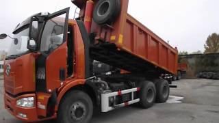Самосвал FAW серии J6P 6х4 - 15 тонн в Самаре
