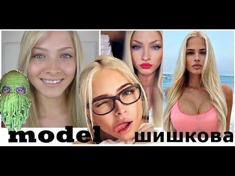 Проститутки Москвы - элитные путаны, дешёвые шлюхи