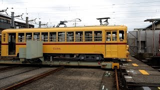 2019/06/09 路面電車の日 6000形 6086号車 荒川営業所 【トラバーサー】   Toden: 6000 Series #6086 at Arakawa Depot