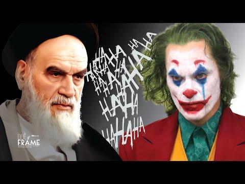 The Joker, Nihilism, and One Iranian Boy