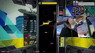 【GuitarFreaks】果たし状 (EXT-G) EXCELLENT thumbnail