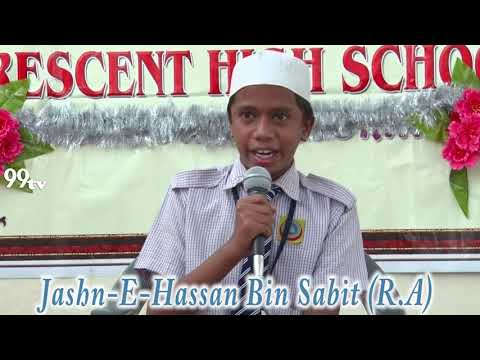 Crescent High School 4276