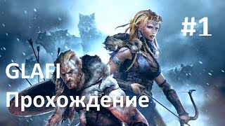 ВИКИНГИ - ВОЛКИ МИДГАРДА обзор Vikings - Wolves of Midgard