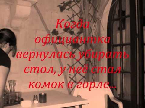 «Никогда не спеши...