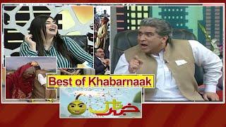 Best Of Khabarnaak | 12th November 2020