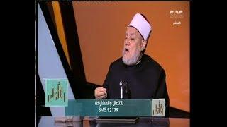 والله أعلم | الدكتور علي جمعة يتحدث عن السبي بين حكم الشرع وضلال الخوارج | الجزء الأول