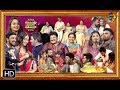 Sakutumba Saparivara Samethamga | ETV Sankranthi Special Event | Full Episode | 15th January 2019