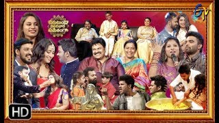 Sakutumba Saparivara Samethamga | ETV Sankranthi Special Event | Full Episode | 15th January 2019 thumbnail